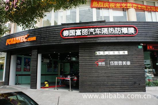 """""""上海妙声品牌培训展示中心""""在沪落成"""