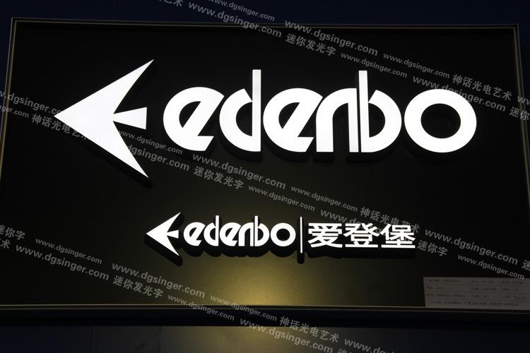 edenbo 迷你发光字_led迷你字_神话光电制品
