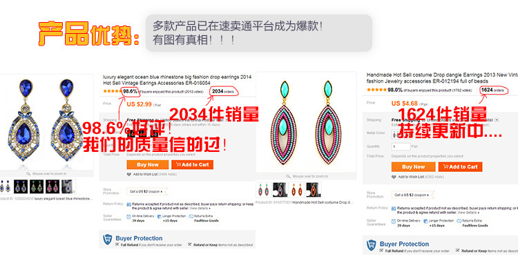 Europe and America Other iron Geometry Women s Earrings BZ01731