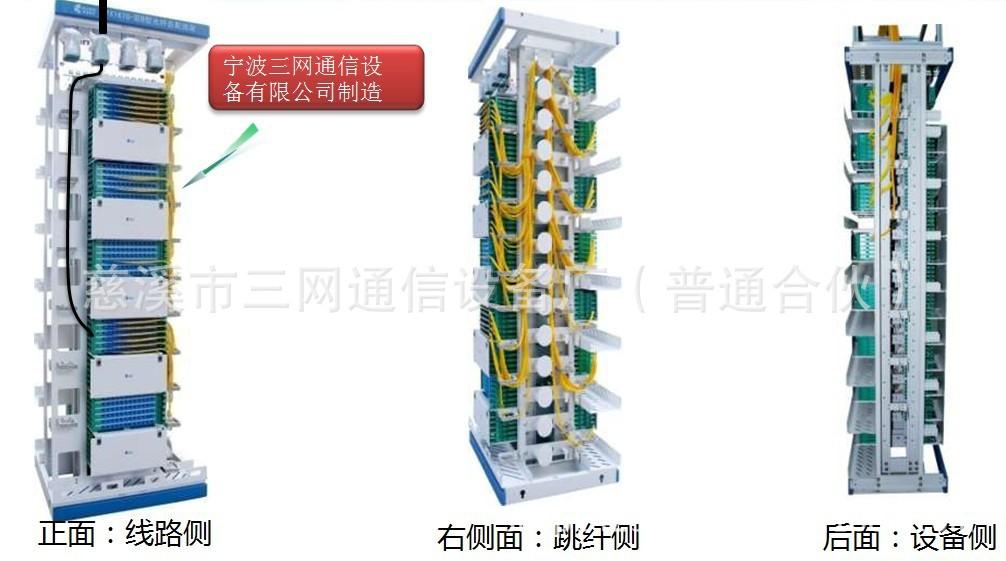 OMDF光纤配线架(1108芯)