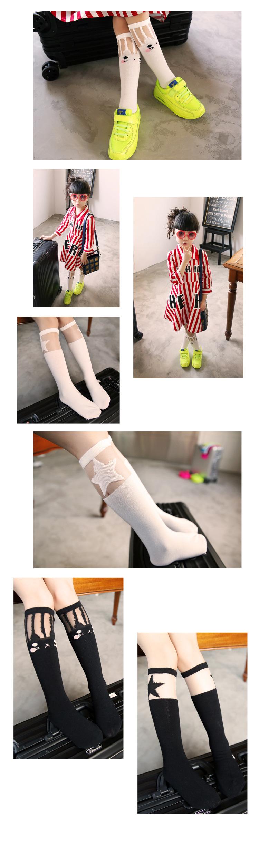 Cat Knee Sock 2015 Hot Kids Girls Knee High Socks White